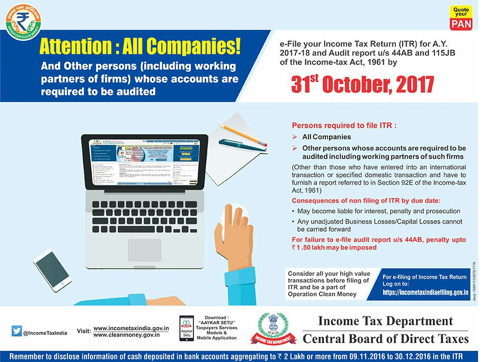 Filing of IT Return – Extended Due Date 31st October, 2017
